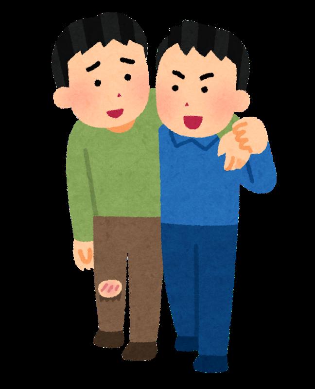 f:id:yura-neko:20180518225833p:plain
