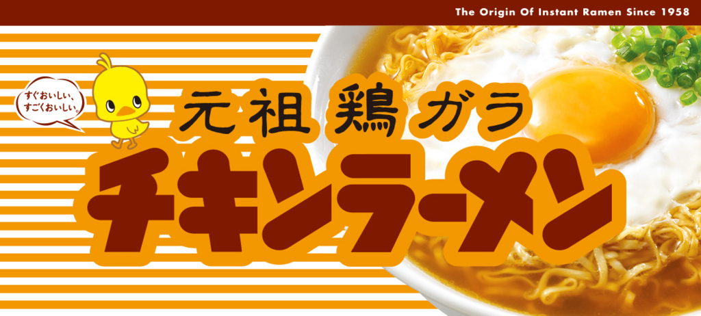f:id:yura-neko:20180530172712j:plain