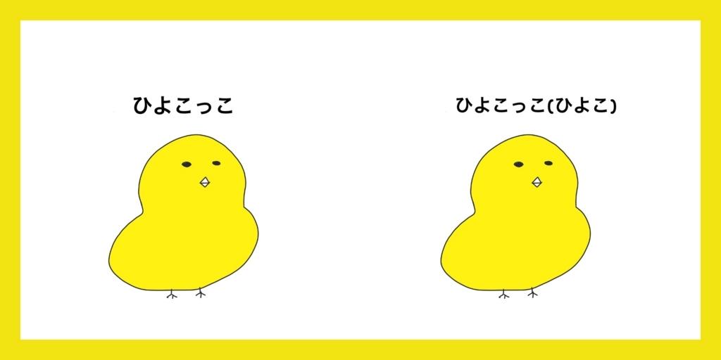 f:id:yura-neko:20180604211418j:plain