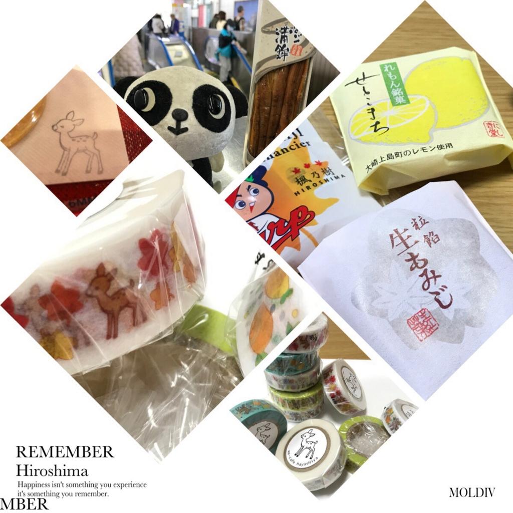 f:id:yura-yura-dou:20170323164554j:plain