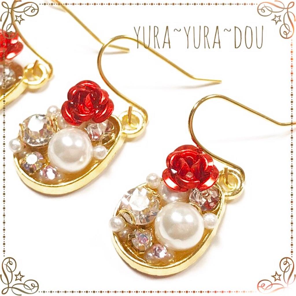 f:id:yura-yura-dou:20170531171352j:image