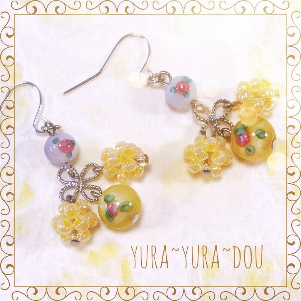 f:id:yura-yura-dou:20170531171419j:image