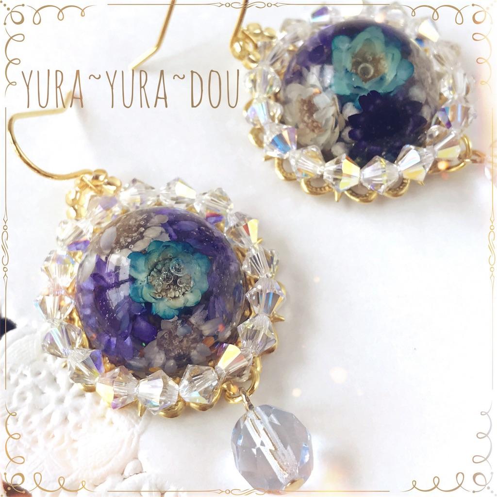 f:id:yura-yura-dou:20170531171516j:image
