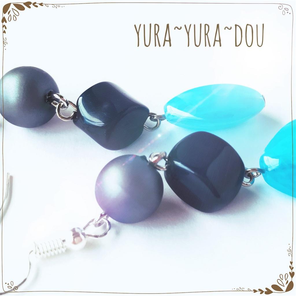 f:id:yura-yura-dou:20170629212955j:image