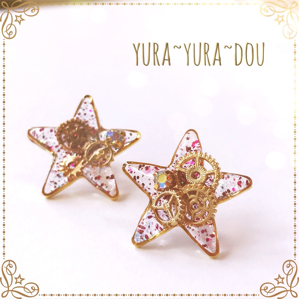 f:id:yura-yura-dou:20170629214513j:image