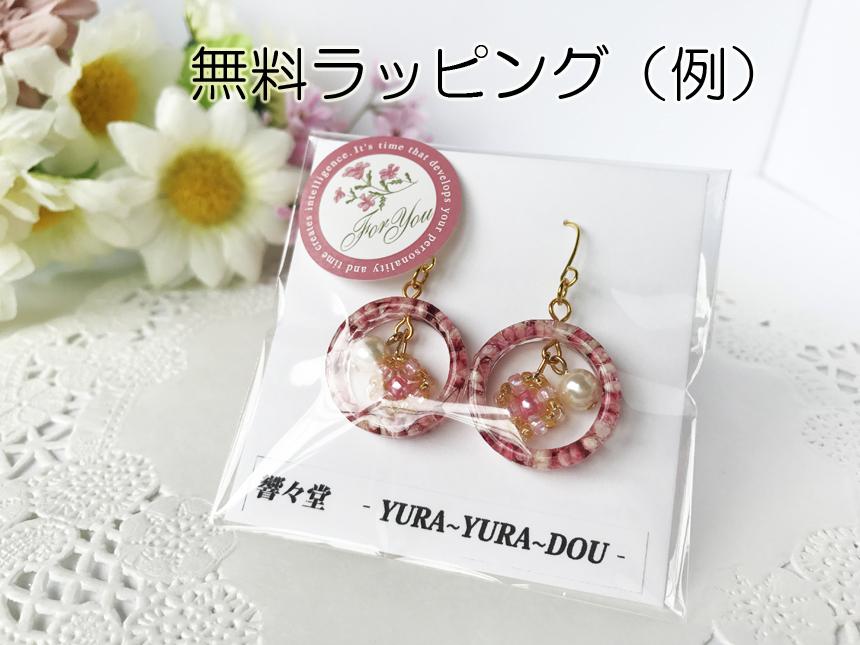 f:id:yura-yura-dou:20170705221352j:plain