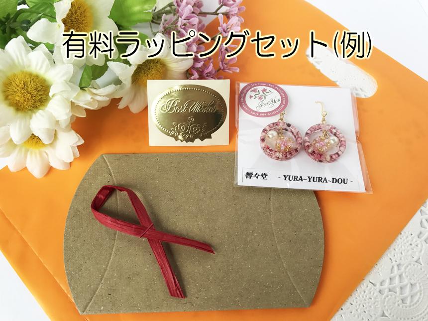 f:id:yura-yura-dou:20170705221419j:plain