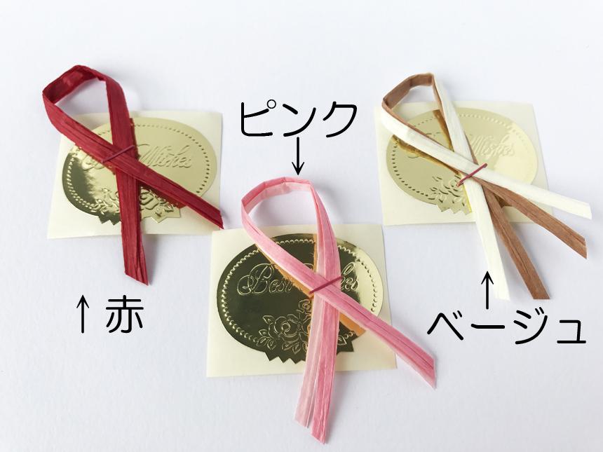 f:id:yura-yura-dou:20170705221442j:plain