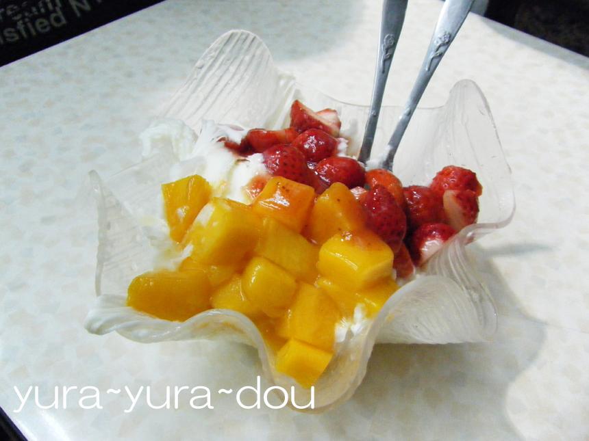f:id:yura-yura-dou:20170706005034j:plain