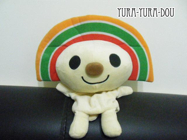 f:id:yura-yura-dou:20170714021444j:plain