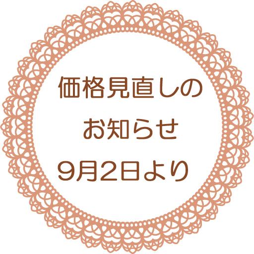 f:id:yura-yura-dou:20170815192612j:plain