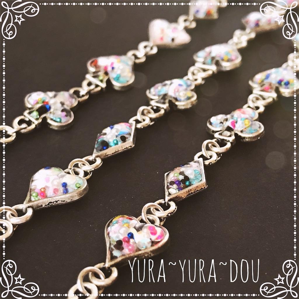 f:id:yura-yura-dou:20170906204206j:image