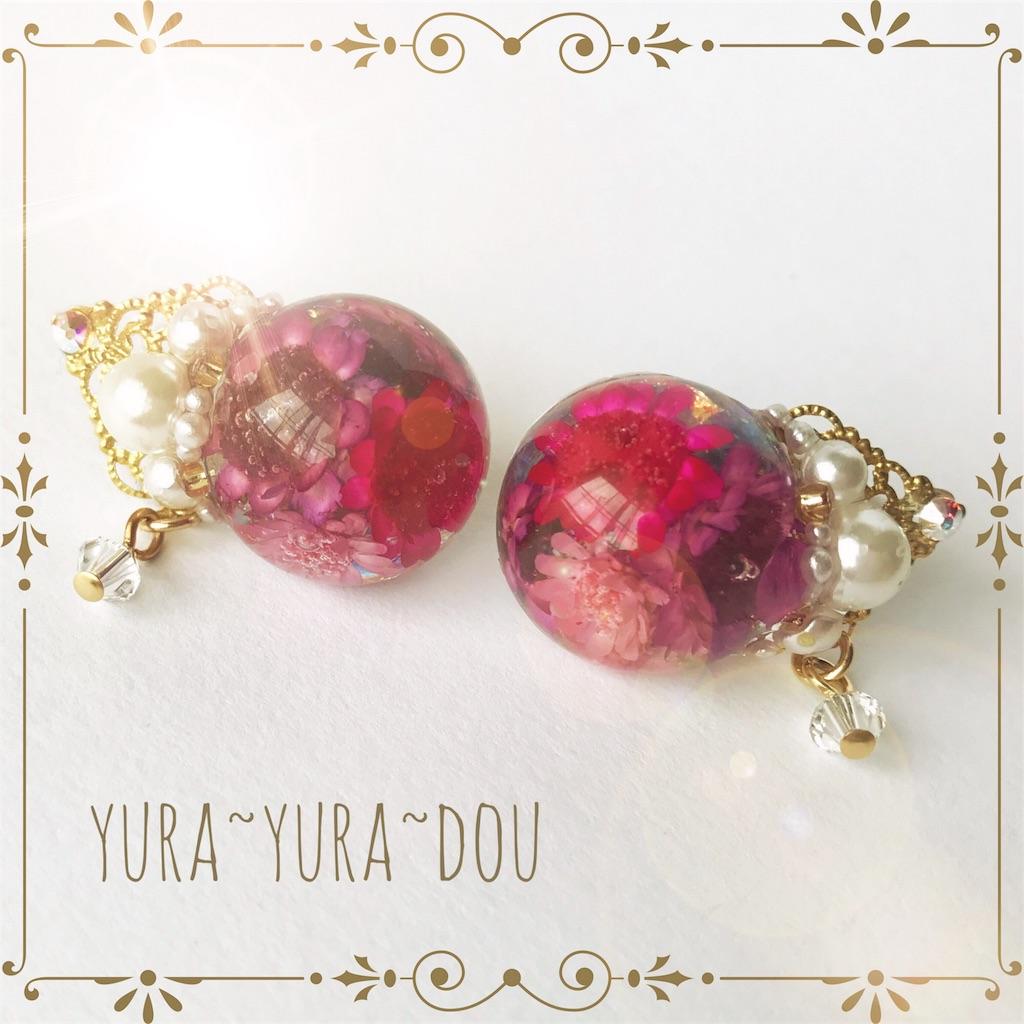 f:id:yura-yura-dou:20170907224558j:image