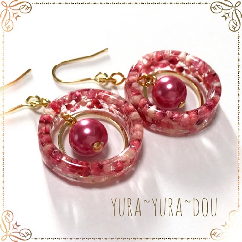 f:id:yura-yura-dou:20170907224620j:image
