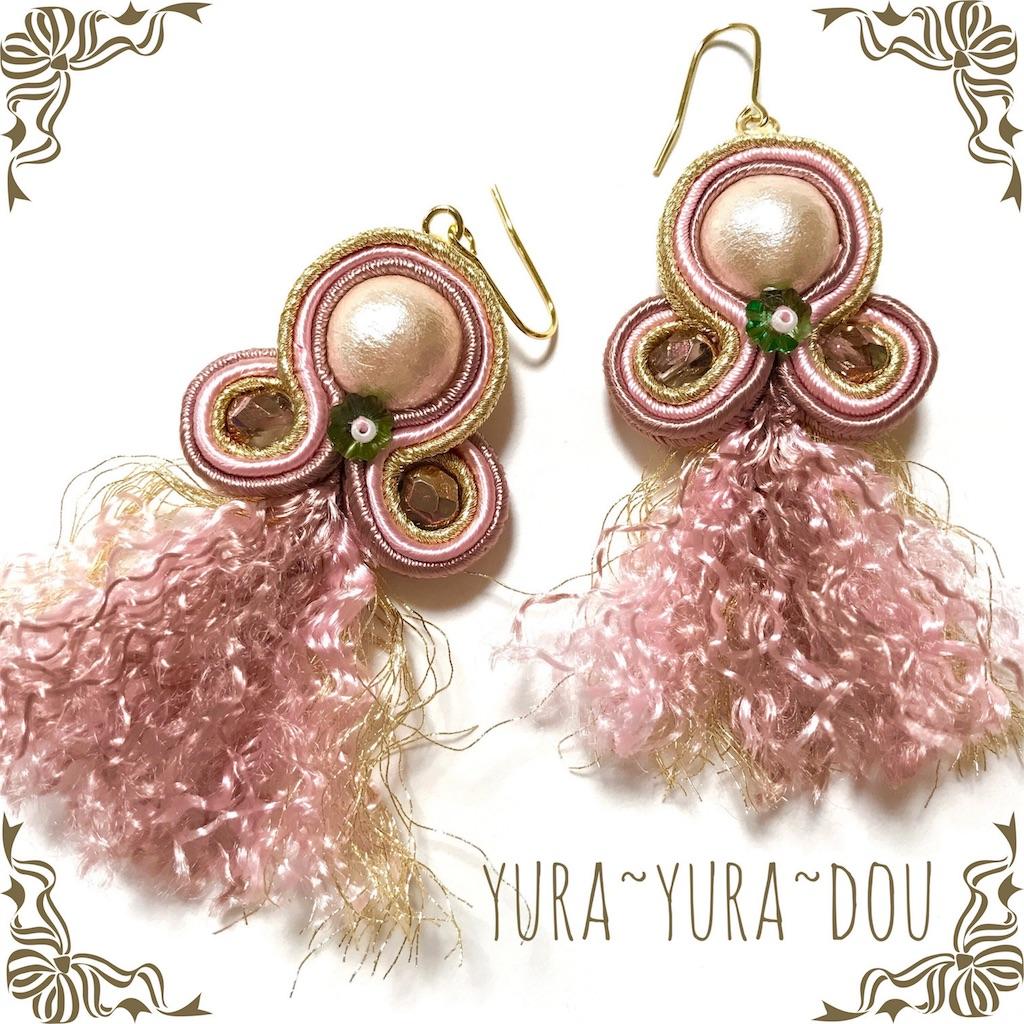 f:id:yura-yura-dou:20170929045342j:image