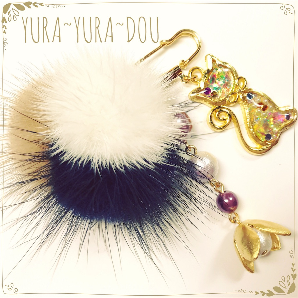 f:id:yura-yura-dou:20180122004630j:image