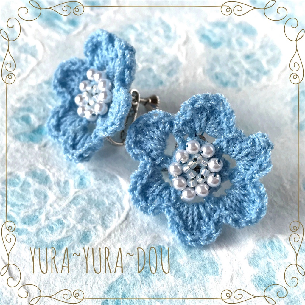 f:id:yura-yura-dou:20180122004657j:image