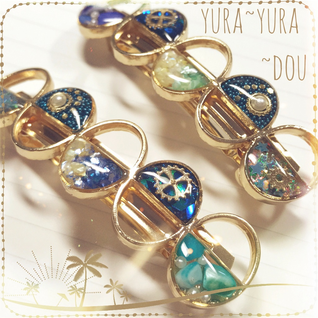 f:id:yura-yura-dou:20180714012544j:image
