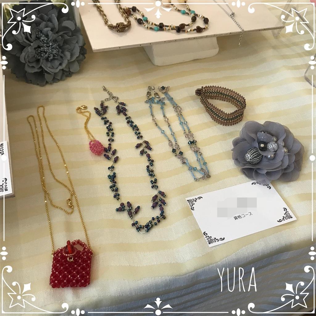 f:id:yura-yura-dou:20180815234942j:image