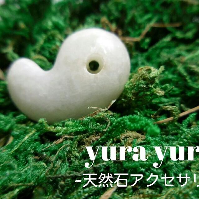 f:id:yura0yura00:20170112163014j:image