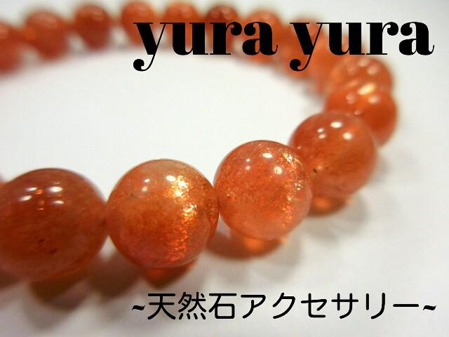 f:id:yura0yura00:20170113181609j:image