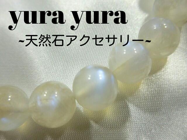 f:id:yura0yura00:20170113181637j:image