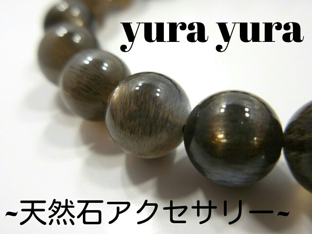 f:id:yura0yura00:20170113181727j:image