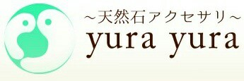 f:id:yura0yura00:20170115235722j:image