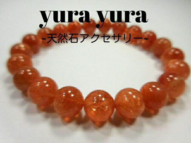 f:id:yura0yura00:20170115235820j:image