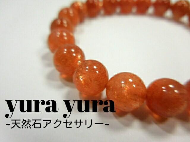 f:id:yura0yura00:20170115235908j:image