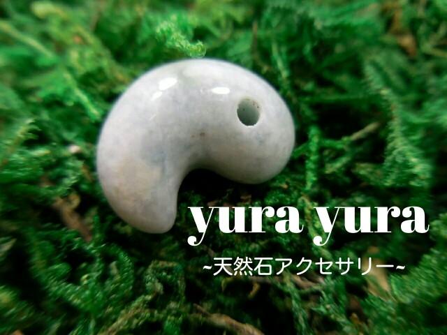 f:id:yura0yura00:20170117014819j:image