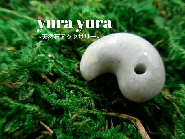 f:id:yura0yura00:20170117014843j:image