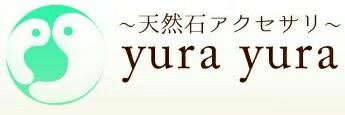 f:id:yura0yura00:20170121014013j:image