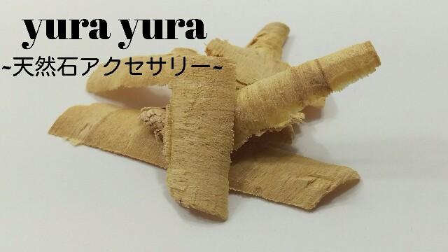 f:id:yura0yura00:20170121014053j:image