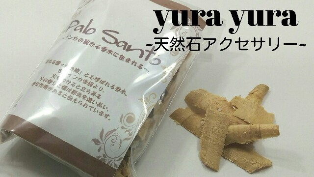 f:id:yura0yura00:20170121014119j:image