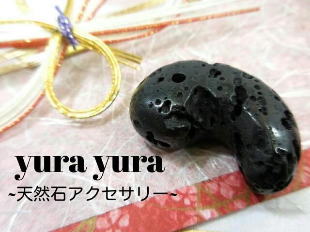 f:id:yura0yura00:20170126092417j:image