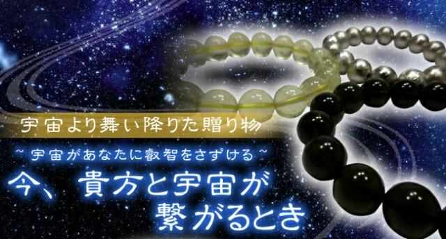 f:id:yura0yura00:20171129121629j:image