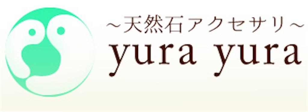 f:id:yura0yura00:20180224200439j:image