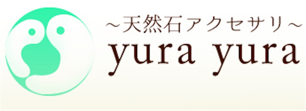 f:id:yura0yura00:20180228231619j:image