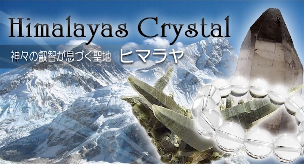 f:id:yura0yura00:20180605181812j:image