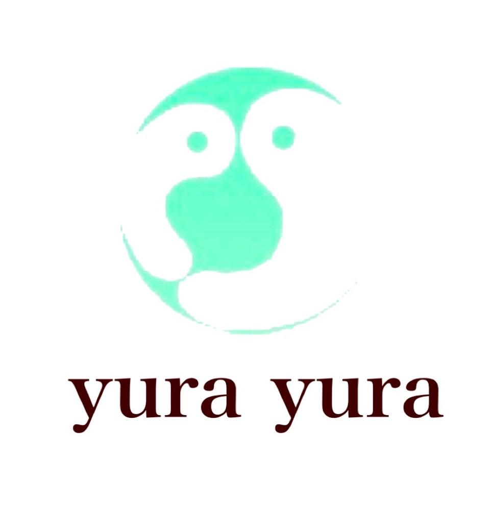 f:id:yura0yura00:20190606092805j:image