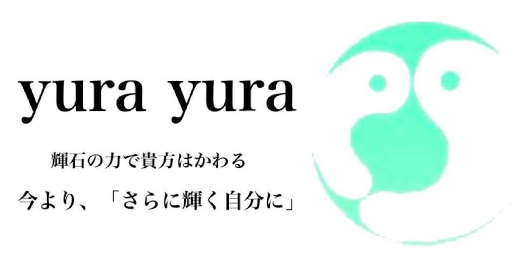 f:id:yura0yura00:20210316011122j:image