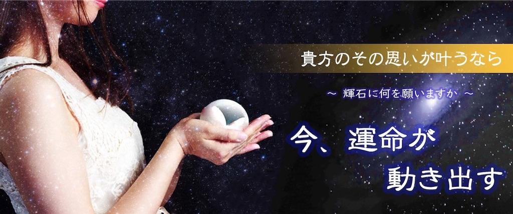 f:id:yura0yura00:20210330114228j:image