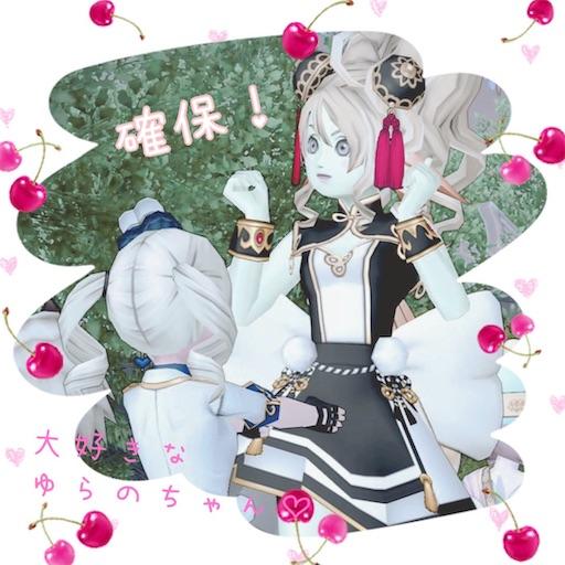 f:id:yura_n0:20210410171804j:image