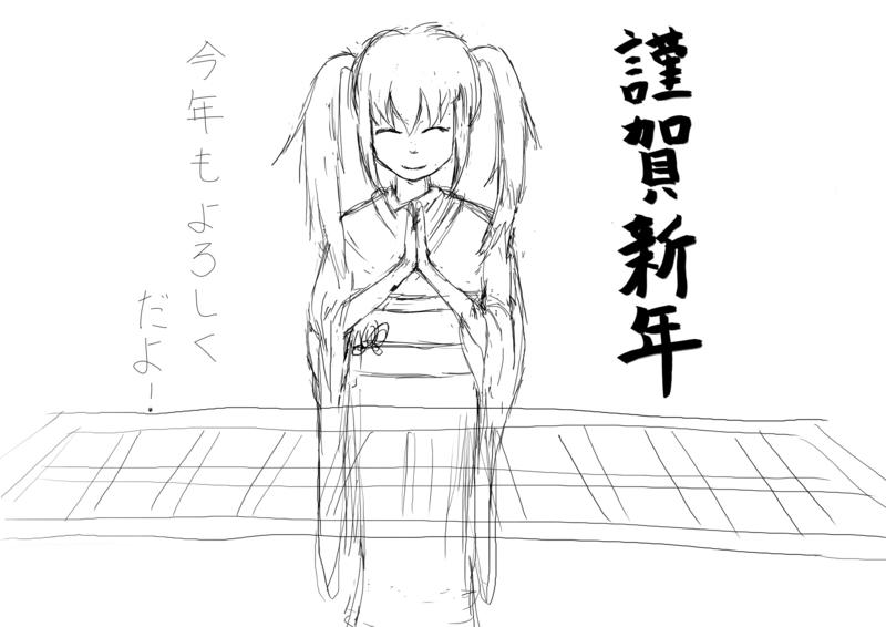 f:id:yura_rakugaki:20180101233745j:plain
