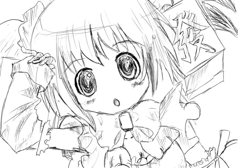 f:id:yura_rakugaki:20180127225609j:plain