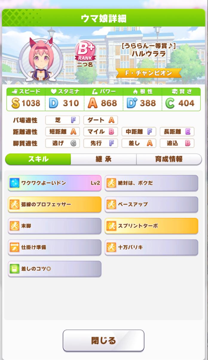 f:id:yura_rakugaki:20210504212713p:plain