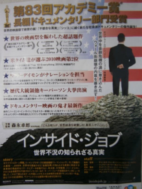 f:id:yurachi:20110420084444j:image