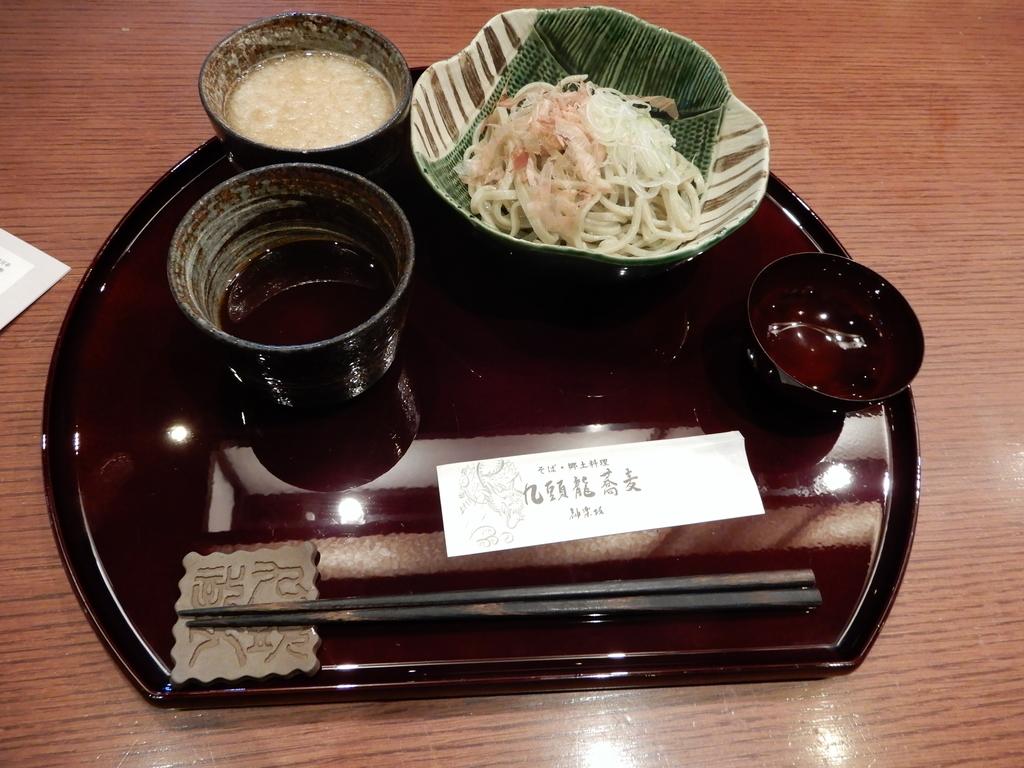 f:id:yurachi:20190309043633j:plain