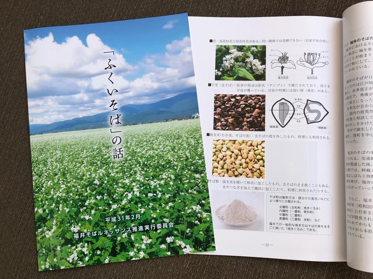 f:id:yurachi:20190413075358j:plain
